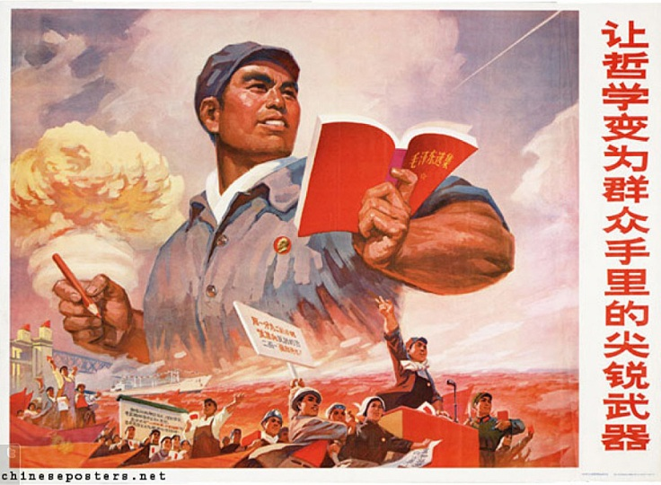 26-tremendous-propaganda-posters-from-chinese-communists.jpg